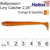 "Виброхвост Helios Liny Catcher 2,35""/6 см Orange & Sparkes 12шт. (HS-5-022)"